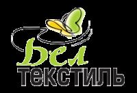 Белтекстиль