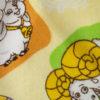 Овечка 121 оранж зоом