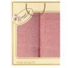 Бамбук розовый